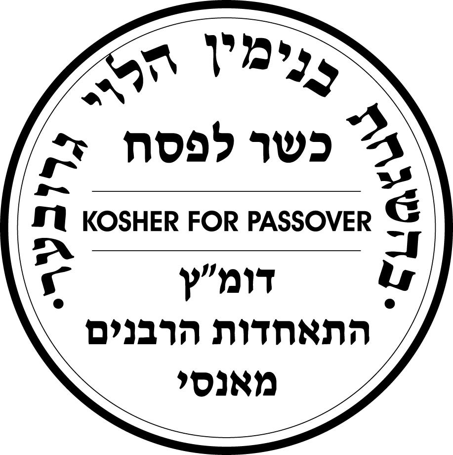 gruber-kosher-for-passover-hechsher.jpg